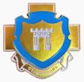 Памятный знак «За большой вклад в социально-культурную сферу города» (Ставрополь).png