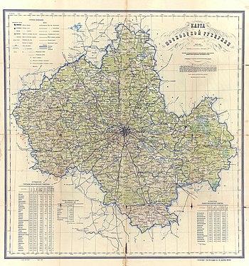 карта московской области карта дорог кредит рефинансирование в каком банке лучше