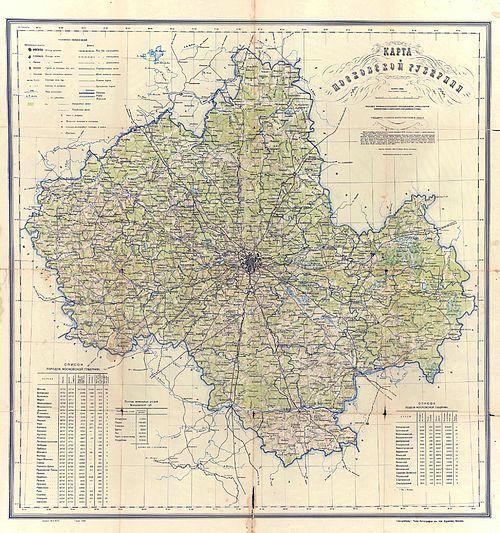 Карты московской губернии слаб