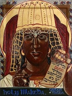 Sheba icon.jpg