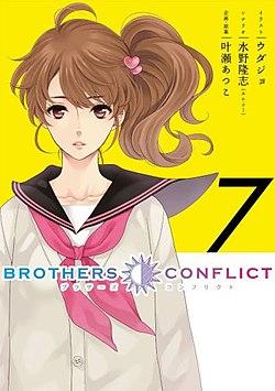 аниме онлайн бесплатно романтика конфликт братьев