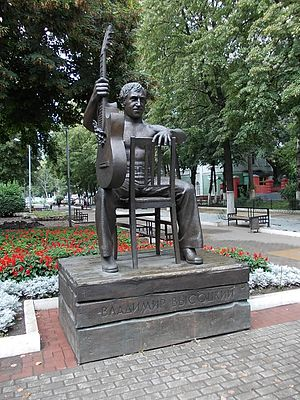 Памятники в воронеже описание отзывы памятники ярославль стоимость