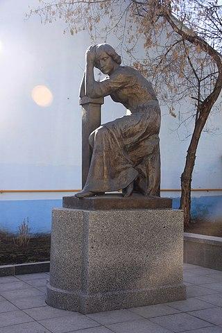 Памятник в Борисоглебском пер, г. Москва