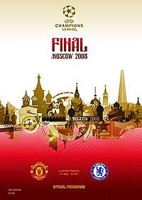 Челси манчестер юнайтед финал лиги чемпионов 2008 пенальти