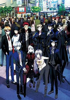 k project bs