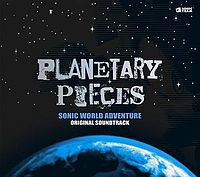 Обложка альбома  «Planetary Pieces: Sonic World Adventure Original Soundtrack» (2009)