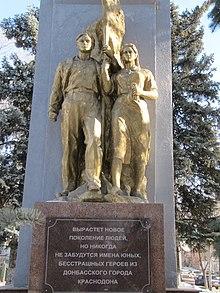 Памятник в 2020 году