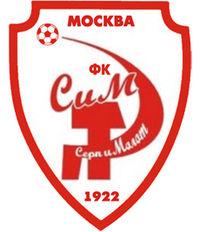 Когда был основан футбольный клуб москва ночной клуб молодежная метро