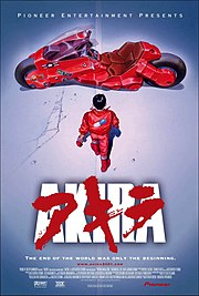 Фильм «Акира» оказался неожиданно популярен за пределами Японии