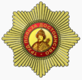 Sign Prince Ivan Kalita — star (view).png