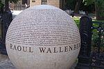 http://upload.wikimedia.org/wikipedia/ru/thumb/a/a4/StockholmRaoulWallenbert.JPG/150px-StockholmRaoulWallenbert.JPG