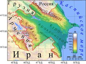 Физ. карта Азербайджана.png