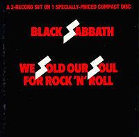 сборник хеви метал слушать