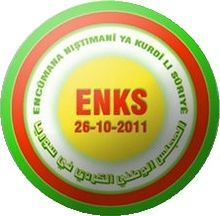 Kurdish National Council logo.jpg