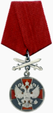 "link=https://uk.wikipedia.org/wiki/%D0%A4%D0%B0%D0%B9%D0%BB:Medal of the Order ""For Merit to the Fatherland"" 2nd class military.jpg"