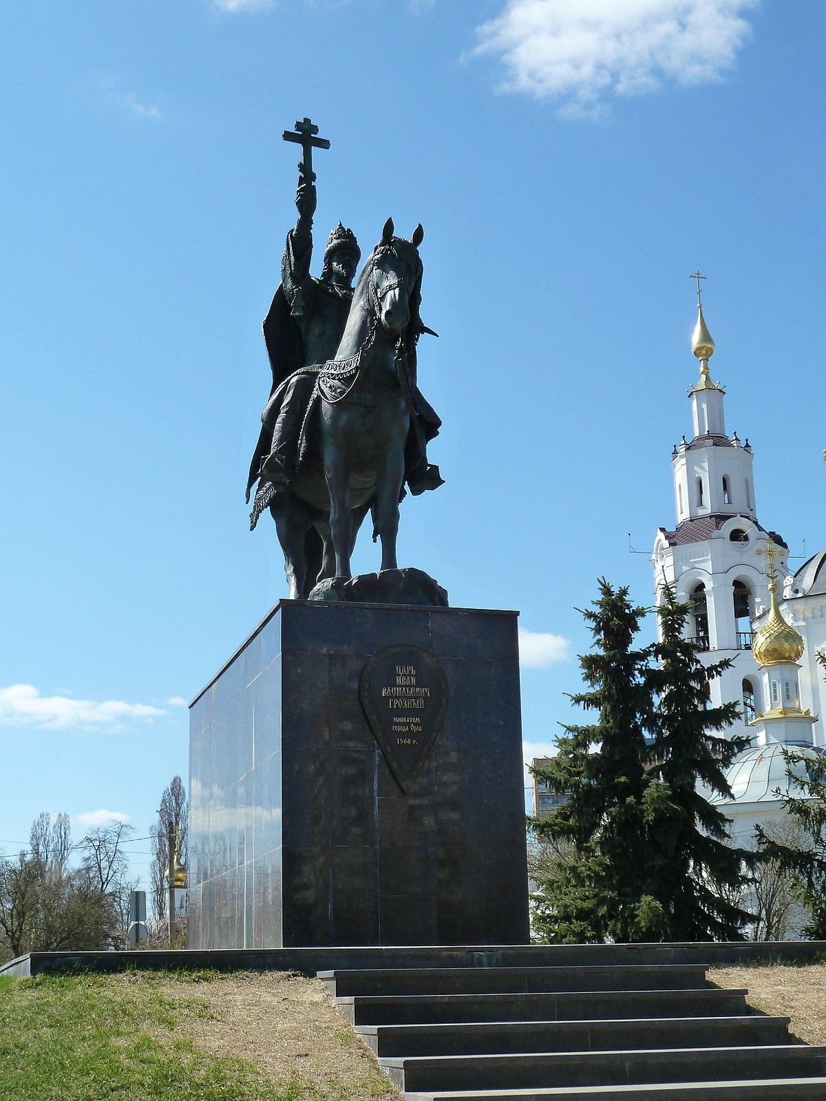 Памятники город орел адрес изготовление памятники в краснодаре 2