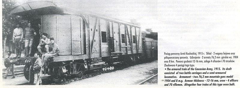 Файл:Типовой бронепоезд Кавказской армии.jpg