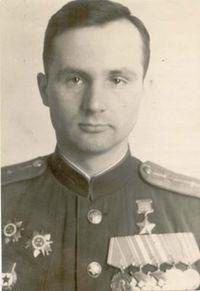 Васько александр фёдорович