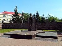 Памятник пожарным, погибшим при исполнении служебного долга.jpg