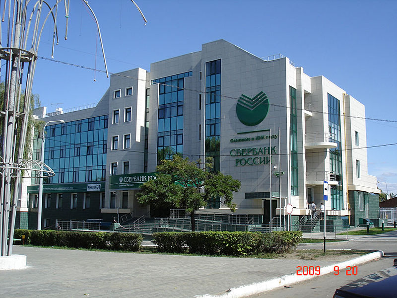 Файл:Bank-086.jpg