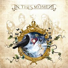 Обложка альбома In This Moment «The Dream» (2008)