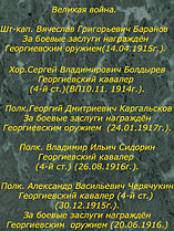 157px-Marble_memorial_plate_%D0%94%D0%9A%D0%9A_1.jpg