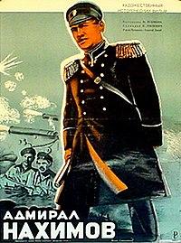 адмирал сюжет фильма