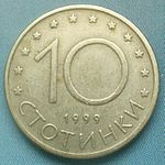 Bulgaria 10 stotinki new.JPG