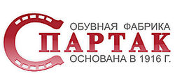 Spartak-shoes logo.jpg