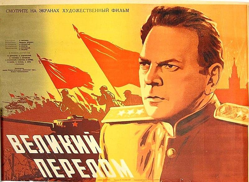 «Смотреть Фильмы В Хорошем Качестве Hd 720 Военные» — 2008