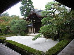 http://upload.wikimedia.org/wikipedia/ru/thumb/a/a9/Eikando1.jpg/250px-Eikando1.jpg