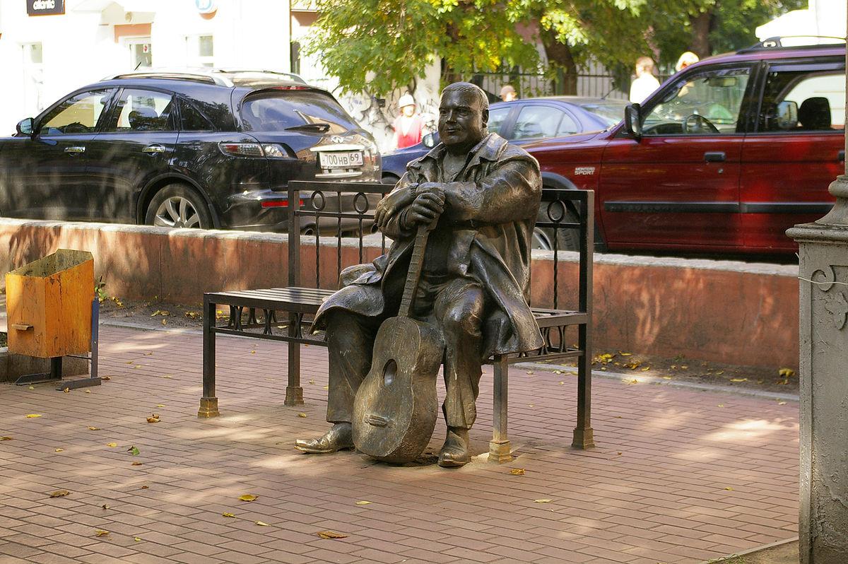 Памятник кругу в твери фото цены на памятники в витебске фото