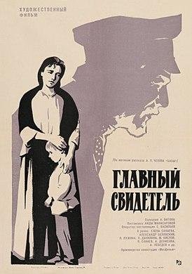 От зарплаты до зарплаты фильм 1985 википедия