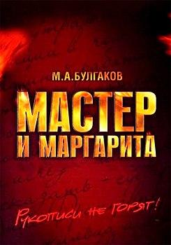 «Почти Человек» / 2013 - 2014