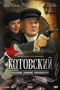 «Онлайн Фильмы Смотреть   Иванов 2010» — 1982