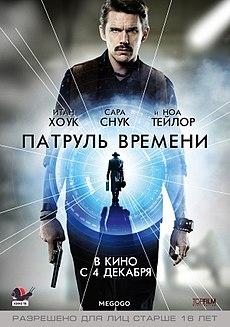 Бармен 2 15 - отзывы о фильме - Отзывы о фильмах кино