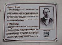 Справка для работы в МО для иностр граждан Проезд Якушкина