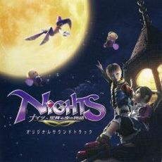 Обложка альбома  «NiGHTS: Journey Of Dreams Original Soundtrack» (2008)