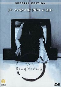 The Ring Virus.jpg