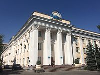 The building of the Ministry of Agriculture of the Kazakh SSR,1938.JPG