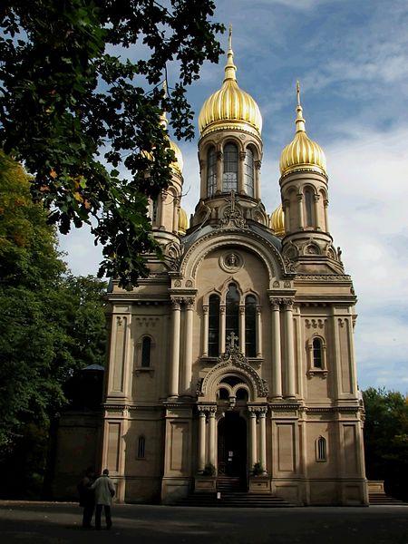 Файл:Russian-orthodox-church-wiesbaden1.jpg