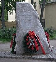 Памятник павшим в советско-финской войне (Санкт-Петербург, возле Военно-Медицинской академии)