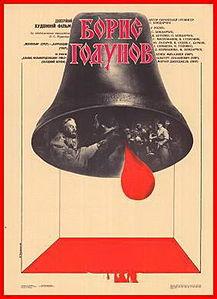 Власть / Power (1986) Фильм смотреть онлайн | Полные