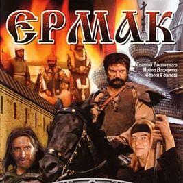 смотреть онлайн россия орт