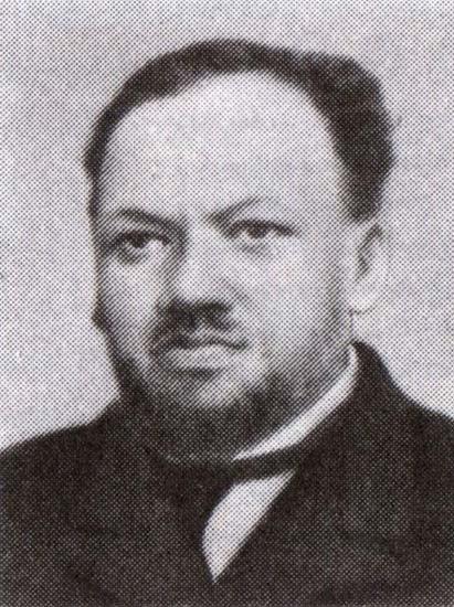 Толь Феликс Густавович