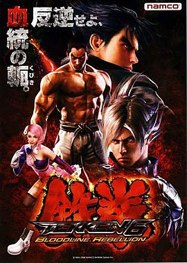Tekken 6 Bloodline Rebellion Poster.jpg