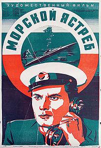 «Командир Корабля Смотреть Онлайн» — 2004