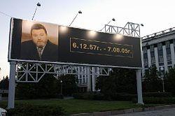 скачать евдокимов михаил песни торрент - фото 10