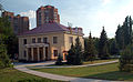 Donetsk Scientists House.JPG