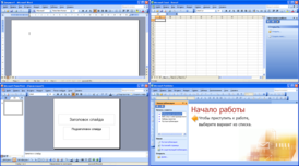 Microsoft Office 2003 Apps.png